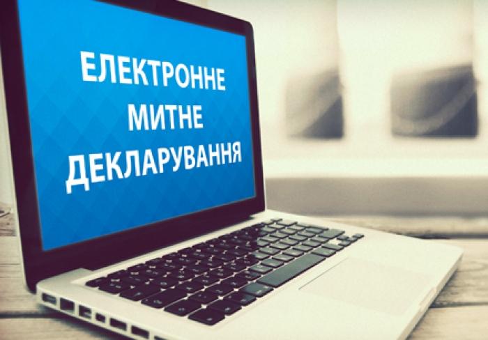 Митниця може вимагати переклад українською мовою документів при митному оформленні авто
