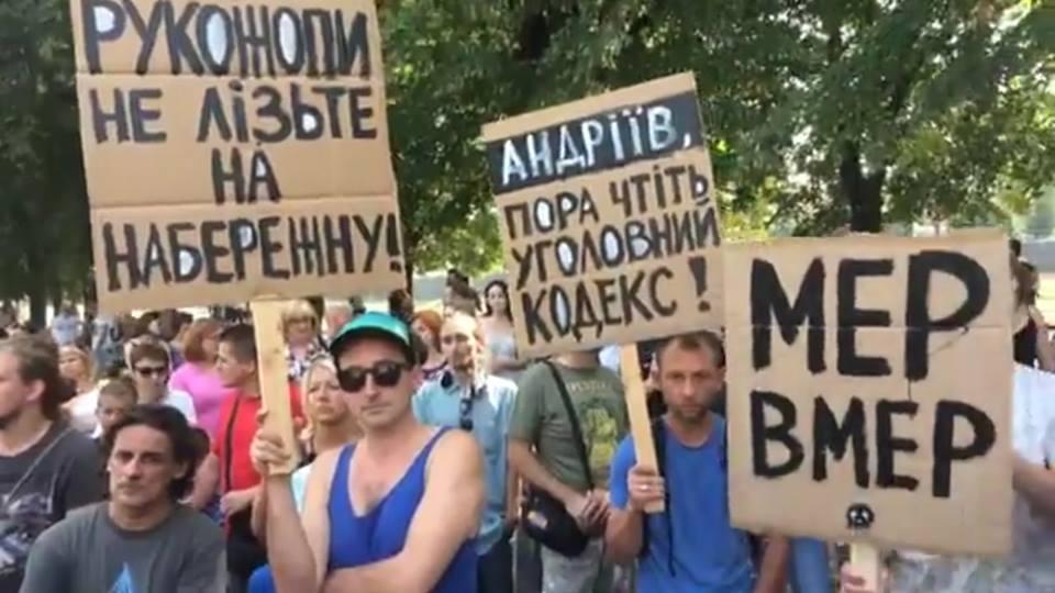 """Ужгородці проти """"псевдоремонту"""" набережної Незалежності фірмою, яка фігурує в кримінальних провадженнях (відео)"""