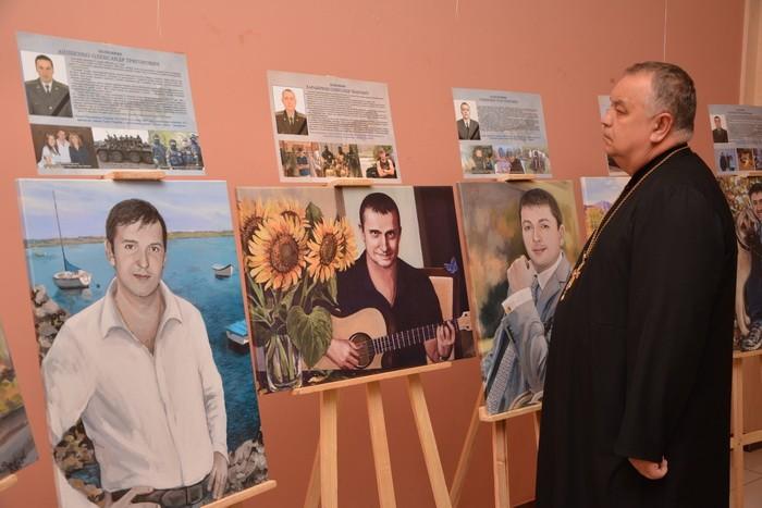 В Ужгороді колектив Академії СБУ провів вечір пам'яті за загиблими співробітниками Служби (фото)
