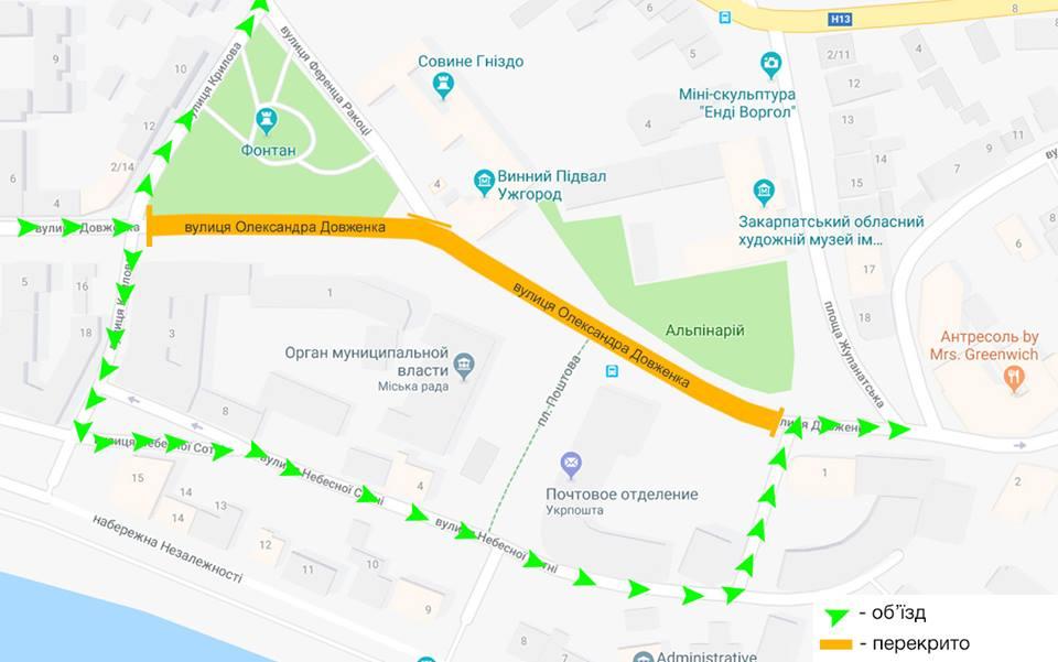 В Ужгороді на кілька днів перекриють рух транспорту однією з центральних вулиць