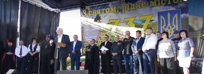 День Чопа відзначали за участі ветеранів АТО та Верки Сердючки (відео)