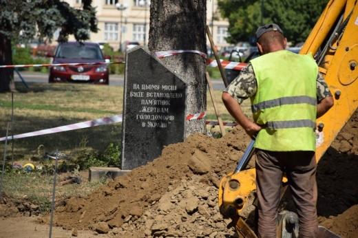 В Ужгороді розпочали роботи із встановлення пам'ятника жертвам Голодомору
