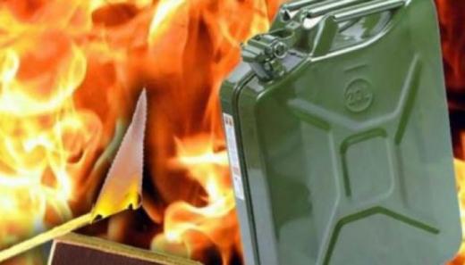 Закарпатська пенсіонерка спалила себе заживо