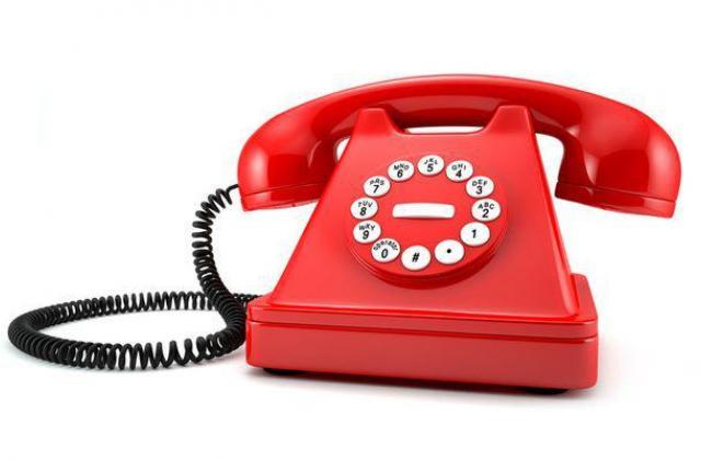 """Пряма телефонна лінія """"Запитай у влади"""" відбудеться у Закарпатській ОДА"""