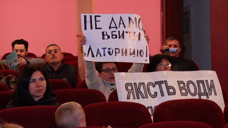 Мукачівці категорично виступили проти будівництва Міні-ГЕС на Латориці (ВІДЕО)