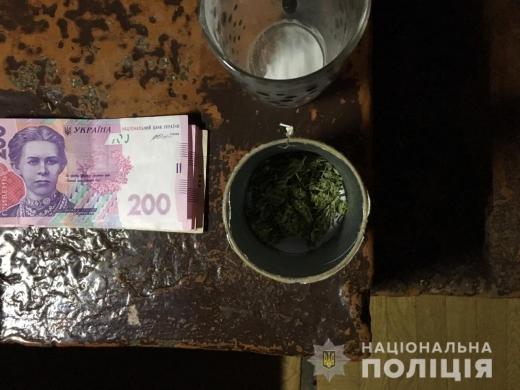 Мешканця Виноградова затримали за збут наркотичних речовин