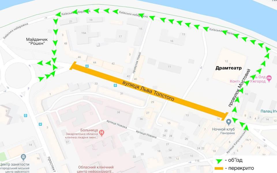 Одну з центральних вулиць Ужгорода перекриють на три дні
