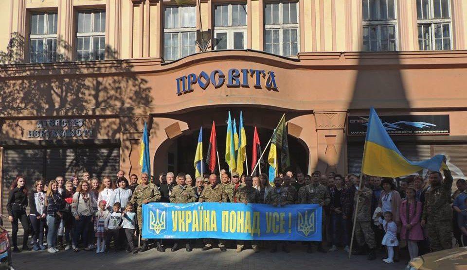 Марш національної єдності в Ужгороді пройшов мирно – антиугорських лозунгів не було (фото, відео)