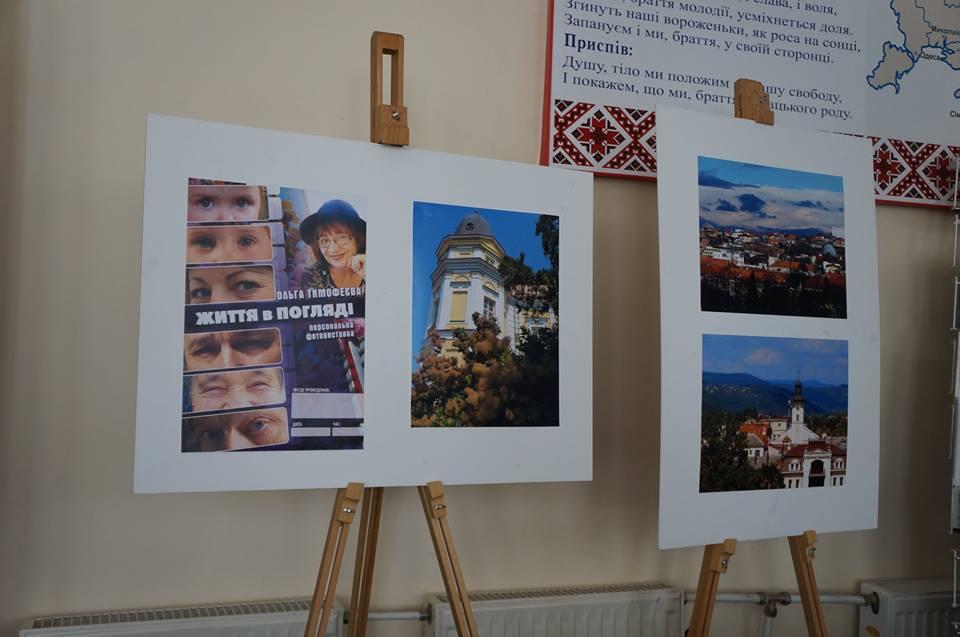 В Ужгороді відкрилася персональна фотовиставка Ольги Тимофеєвої (фото)