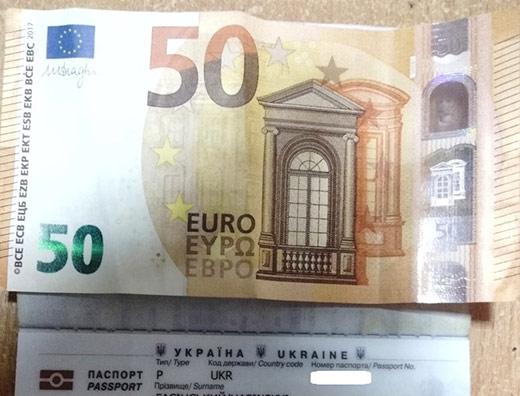 Закарпатського прикордонника намагалися підкупити хабарем у 50 євро