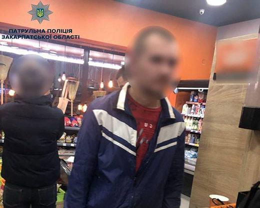 В одному з магазинів Ужгорода сталася бійка
