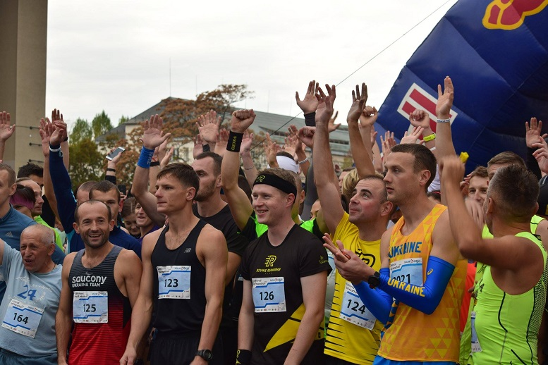 Перший Uzhhorod Half Marathon зібрав понад 320 учасників з усієї України (фото)