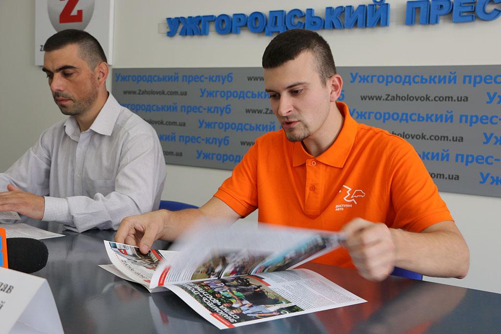 В Ужгороді представили «Доступне авто»