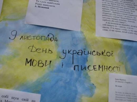 Закарпатська обласна бібліотека чекає всіх бажаючих приєднатися до всеукраїнського радіодиктанту