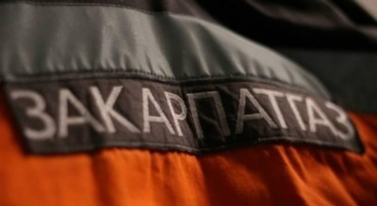Через пошкодження газопроводу на Мукачівщині 135 осель залишилися без газу