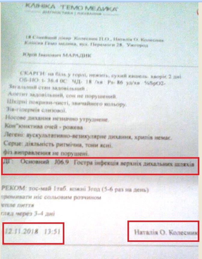 Справу про загублену голку в горлі дитини закарпатська журналістка взяла на особливий контроль (відео)