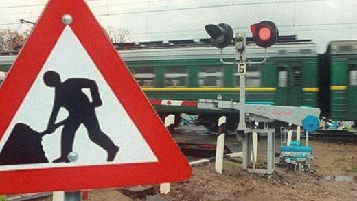 """Через ремонт залізничний переїзд на """"Радванці"""" в Ужгороді перекриють на 2 дні"""