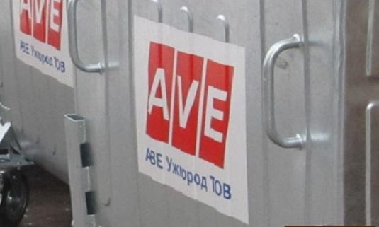 Із 1 грудня в Ужгороді зростуть тарифи на вивезення сміття