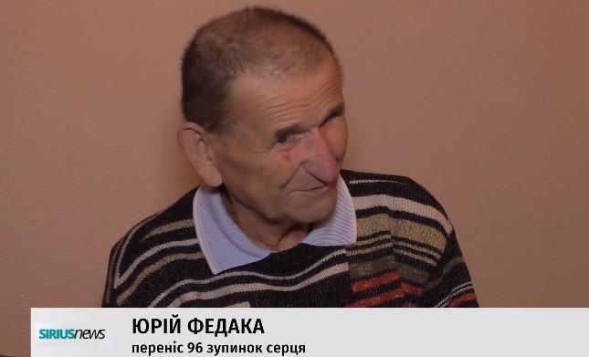 Юрій Федака з Мукачівщини пережив 96 зупинок серця
