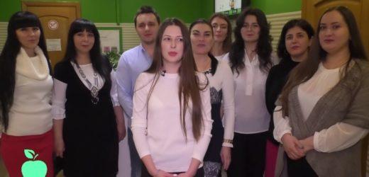Закарпатська дирекція А-Банку вітає краян з новорічно-різвяними святами (відео)