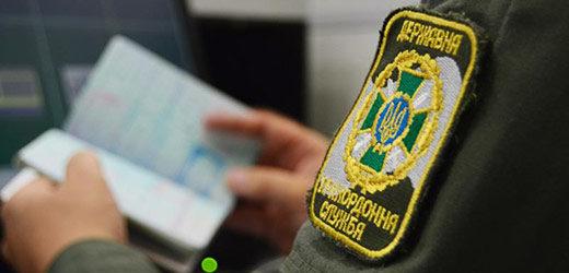 В пункті пропуску «Ужгород» затримали кримінального злочинця
