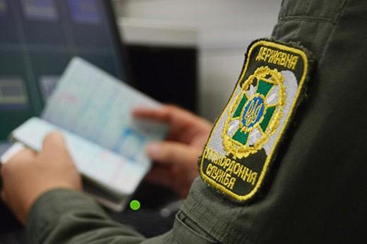 Закарпатські прикордонники завадили незаконному вивезенню неповнолітньої дитини до Угорщини