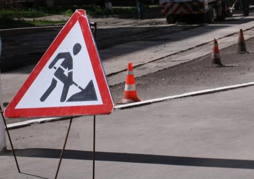 На Закарпатті розпочали ремонт обласної дороги