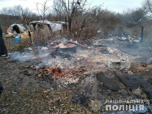На сміттєзвалищі у Львівській області виявили тіло неповнолітнього закарпатця