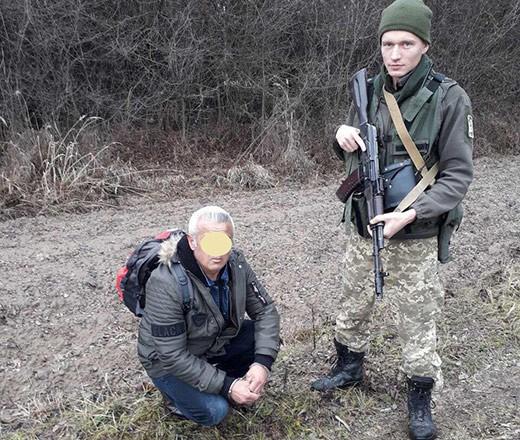 Поблизу Ужгорода прикордонники затримали нелегала з Туреччини