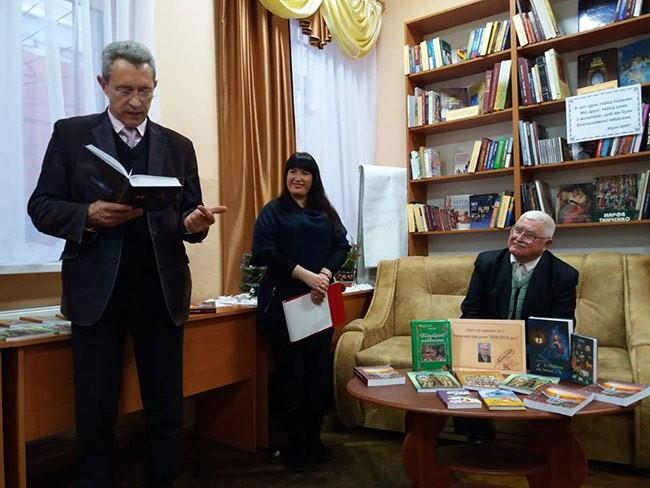 Творчий вечір Юрія Шипа провели в Ужгородській міській бібліотеці