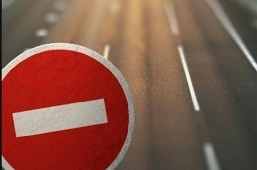 Завтра в центральній частині Ужгорода буде обмежено автомобільний рух