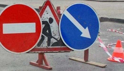 На одній з вулиць Ужгорода обмежено рух через ремонтні роботи