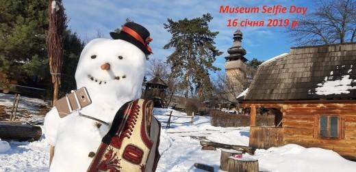 День музейних селфі пройде в ужгородському скансені