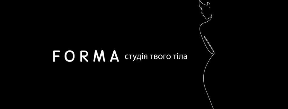 В Ужгороді відкрилась унікальна студія корекції тіла (фото)