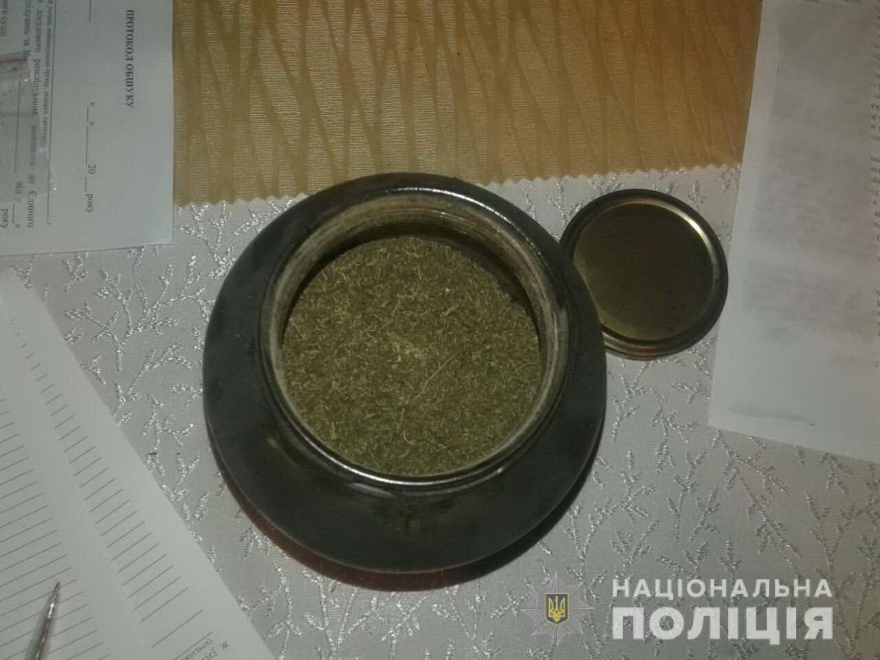 Вдома у мешканця Іршавщини поліція виявила півкіло марихуани