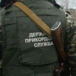 Прикордонники затримали на Великоберезнянщині групу нелегалів з 12-річною дитиною