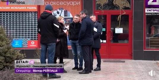 Колекторські розбірки в Ужгороді (відео)