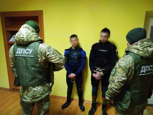 """Поблизу кордону з Румунією на Закарпатті схопили двох контрабандистів-""""водолазів"""""""