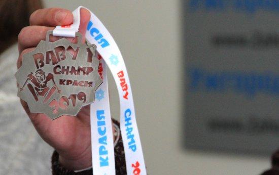 На чемпіонат «Baby Champ Krasiya 2019» до Закарпаття приїдуть близько 100 юних лижників