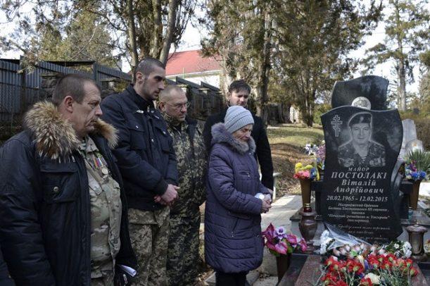 В Ужгороді молитовно вшанували світлу пам'ять майора-розвідника Віталія Постолакі (фото)