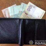 Неповнолітні хлопці вдень відкрито грабували мешканців Ужгорода