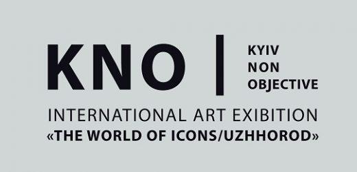 До Ужгорода привезуть міжнародну виставку нефігуративного мистецтва The World of Icons