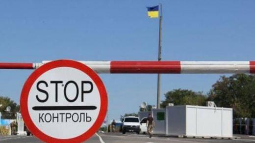 Працівниками Закарпатської митниці ДФС припинено ввезення на територію України очних крапель за завищеною ціною