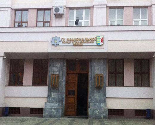 Поліція Закарпаття перевіряє інформацію щодо неправомірних дій правоохоронців щодо вимагання грошей від жителів м.Мукачева