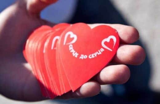 """Закарпатців запрошують до участі у цьогорічній Всеукраїнській благодійній акції """"Серце до серця"""""""