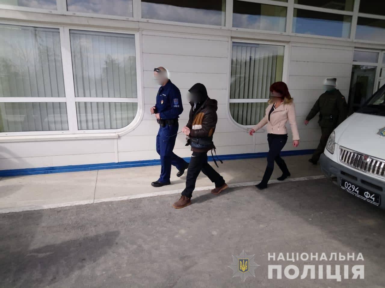 Із Закарпаття екстрадували до Угорщини затриманого злочинця, якого розшукував Інтерпол (фото)