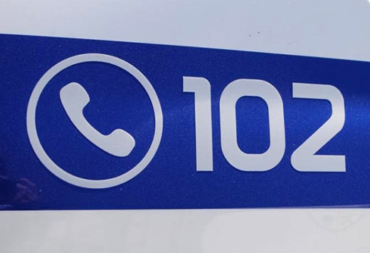 """Сьогодні на Закарпатті лінія """"102"""" працюватиме з тимчасовими перебоями"""
