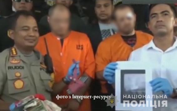 Колишнього міліціонера із Закарпаття затримали на острові Балі за озброєне пограбування