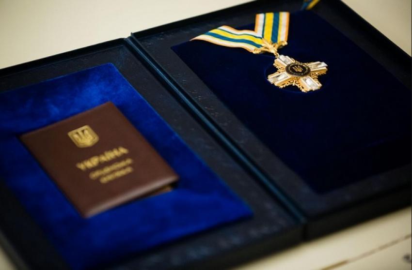 Міністра уряду Карпатської України Степана Клочурака нагороджено посмертно орденом Свободи