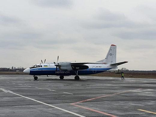 """Міжнародний аеропорт """"Ужгород"""" відновив роботу"""